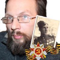 Сергей Харитоненко
