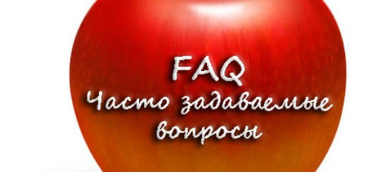 faq-apple-iphone