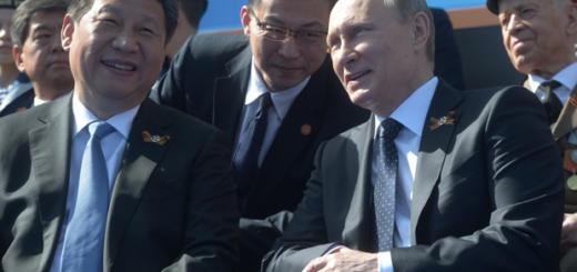 Путин и Си Цзинпин